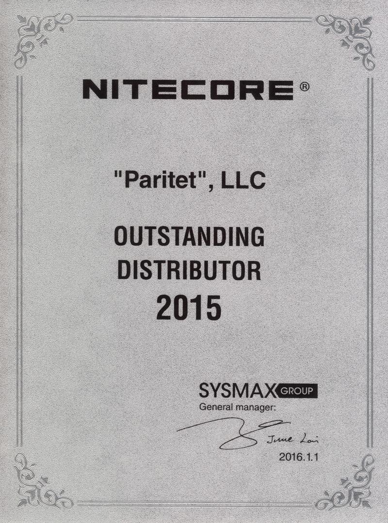 nitecore-2015.jpg
